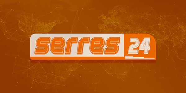 SERRES24.GR
