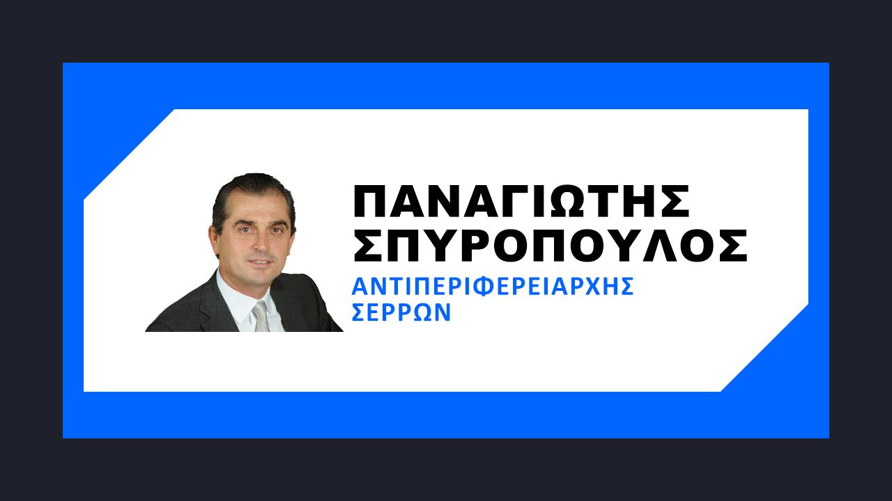 SPYROPOULOSP.GR
