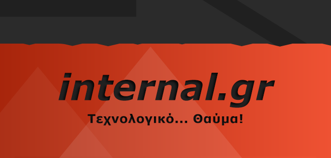 INTERNAL.GR